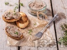 Рецепта Домашен пастет от гъши дроб с коняк
